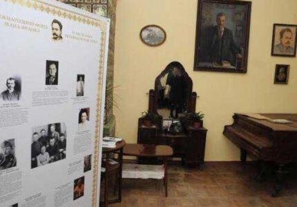 Інші музеї Івана Франка
