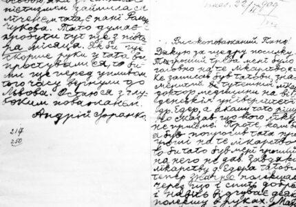 Лист Андрія Франка до Карла Бандрівського від 22 лютого 1909 р. з Ловрана до Львова
