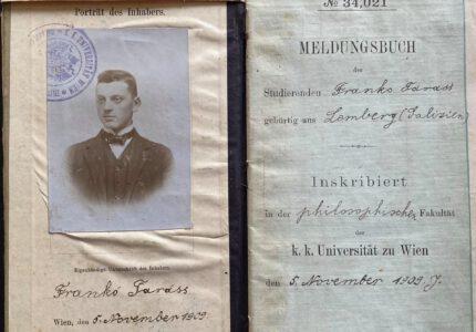 Залікова книжка Тараса Франка з Віденського університету