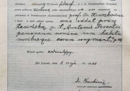 Свідоцтво Тараса Франка про участь у семінарі з латинської філології