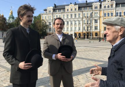 «Іван Франко» гулятиме у центрі Києва щотижня
