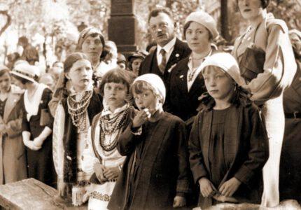Анна Франко-Ключко з родиною