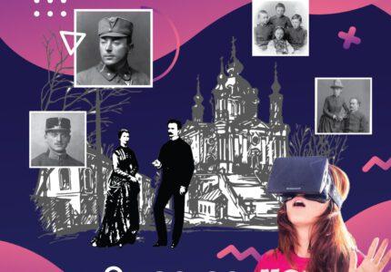 У Києві з'явився віртуальний музей Івана Франка
