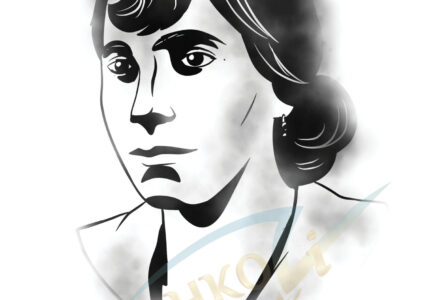 На пам'ять Катерині Франко