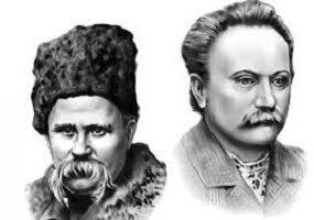 Тарас Шевченко крізь призму Франків