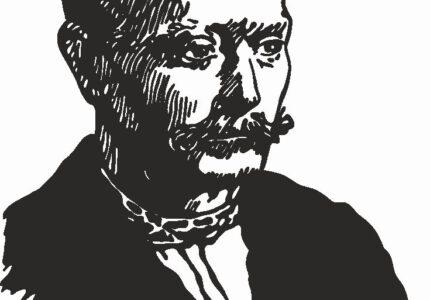 Відкриття пам'ятного знака Іванові Франкові у Києві