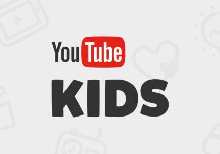 Найкращі українськомовні ютуб-канали для дітей